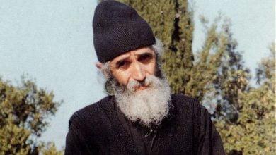 Photo of Ο Άγιος Γέροντας Παΐσιος για την Αγία Αικατερίνη και τα θέματα της πίστεως