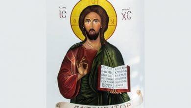 Προσευχή στον Ιησού Χριστό