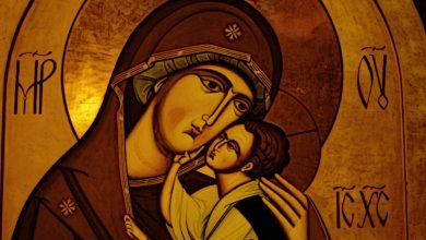 Photo of «Να παρακαλείς την Παναγία μας…»