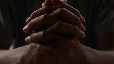 Photo of Οι προσευχές που δεν εισακούγονται (ΒΙΝΤΕΟ)