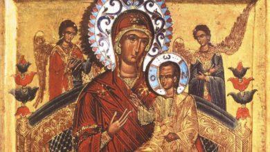 Παρακλητικός Κανών στην Παναγία Παντάνασσα