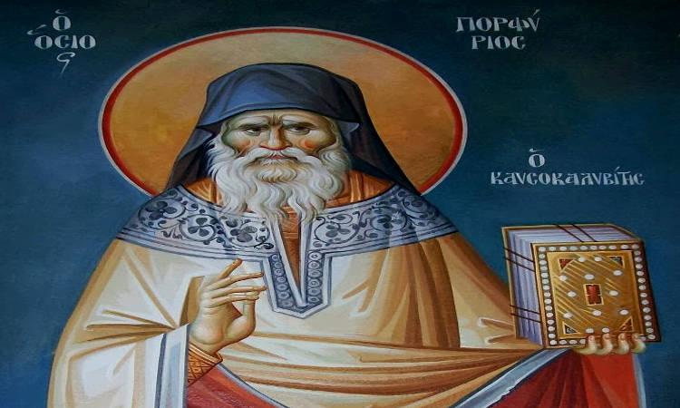 Προσευχή με τον Άγιο Πορφύριο