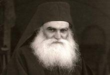 Άγιος Εφραίμ Κατουνακιώτης: Όλα στον πνευματικό