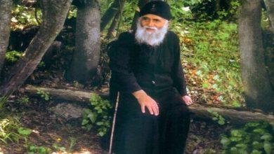 Ο Άγιος Παΐσιος ο Αγιορείτης για την αποκάλυψη των παθών