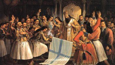 Η Ελληνική Επανάσταση είναι αγιασμένη