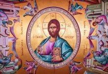 Προσευχή για γαλήνη