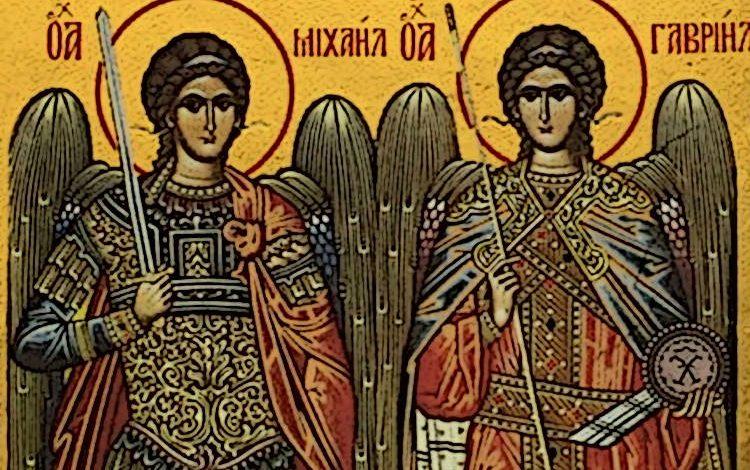 Παρακλητικός Κανών Αρχαγγέλων Μιχαήλ και Γαβριήλ