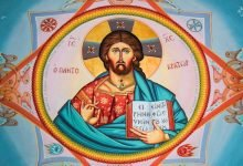Προσευχή για προστασία από την γλωσσοφαγιά