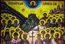 Πώς οι άγιοι ακούνε τις προσευχές μας