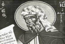 Προσευχή στον Κύριο Οσίου Ιωάννου Δαμασκηνού