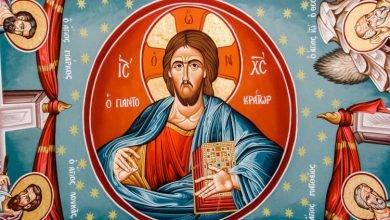 Αναρωτιόμαστε δήθεν που είναι ο θεός
