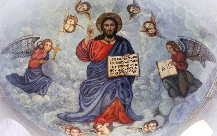 Ενώπιον του θανάτου - Χριστιανός και θάνατος