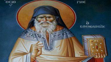 Άγιος Πορφύριος: Η δύναμη της προσευχής