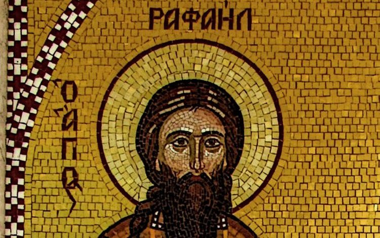 Θαύμα Αγίου Ραφαήλ - «Ο Άγιος εισάκουσε την προσευχή σου»
