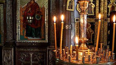 Το κερί είναι η πίστη μας, το φυτίλι η ελπίδα μας και η φλόγα η αγάπη που ενώνει την πίστη