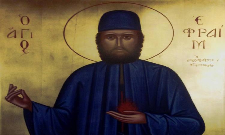Σύγχρονο Θαύμα Αγίου Εφραίμ του Μεγαλομάρτυρα