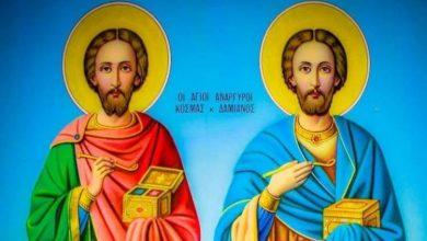 Θαύμα Αγίων Αναργύρων σε μοναχό του Αγίου Όρους