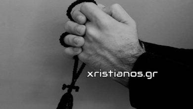 Γιατί πρέπει να προσεύχεσαι καθημερινά;