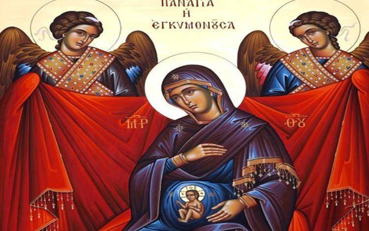 Παράκληση της Παναγίας της Εγκυμονούσας