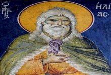 Ο Προφήτης Ηλίας ο μέγιστος των Προφητών!
