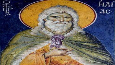 Προφήτης Ηλίας: Φωτιά από τον ουρανό!