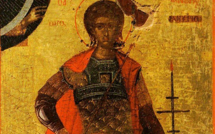 Παρακλητικός Κανών στον Άγιο Φανούριο τον Μεγαλομάρτυρα