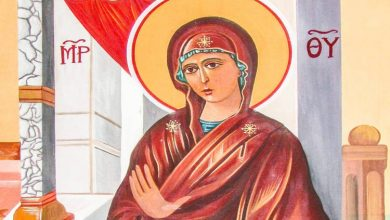 Ο σεβασμός προς την Παναγία κατά την επίγεια ζωή της