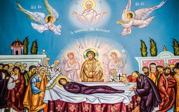 Η Κοίμηση της Θεοτόκου - Η Μητέρα της Ζωής