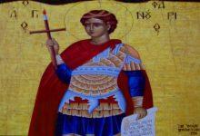 Βίος Αγίου Φανουρίου του Μεγαλομάρτυρα