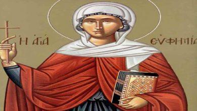 Παρακλητικός Κανών Αγίας Ευφημίας