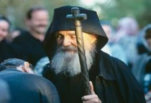 Γέροντας Εφραίμ Φιλοθεϊτης: Έτσι ανακαλύπτεις τον Χριστό...