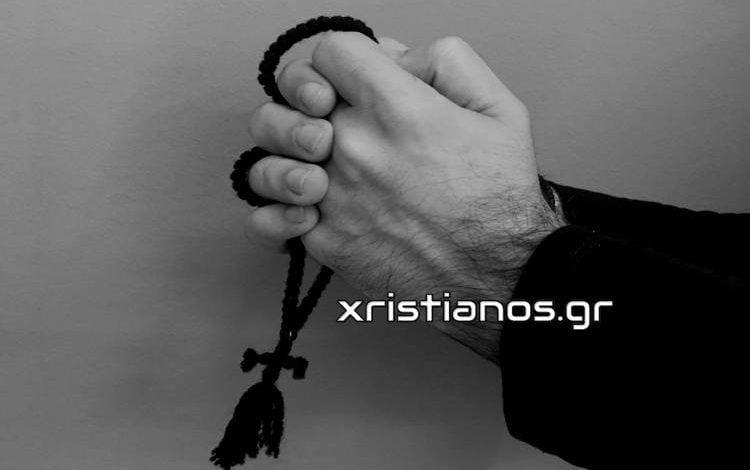 Γιατί δε μπορώ να προσευχηθώ καλά;