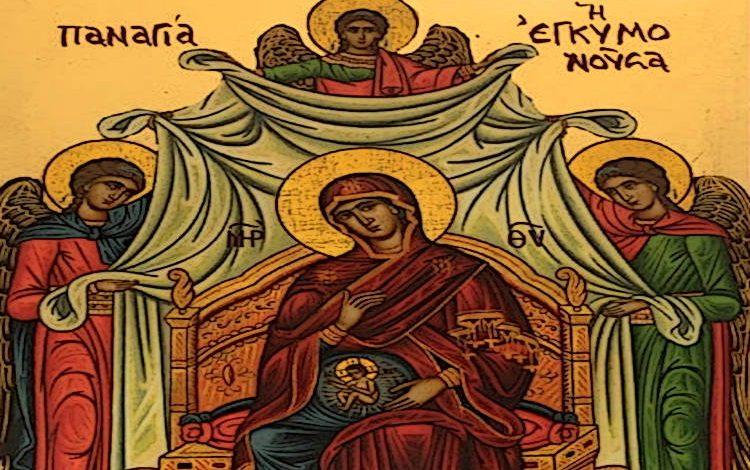 Προσευχή στην Παναγία την Εγκυμονούσα