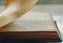Πώς να αποδείξω το Θεό;